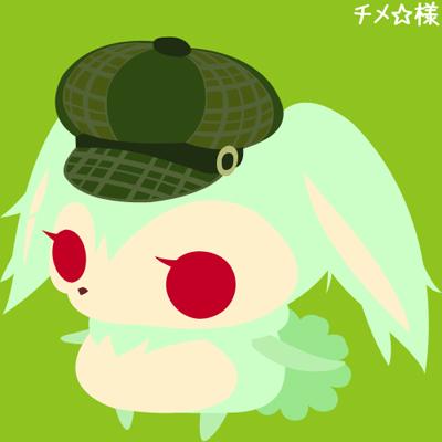 チメ☆.jpg