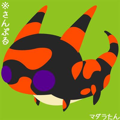 マダラたん.jpg
