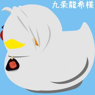 九条龍希.jpg